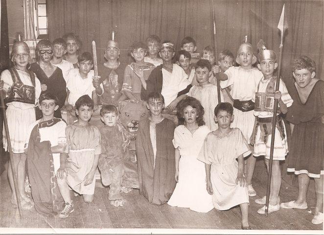 Re: Prestonville School, Hove