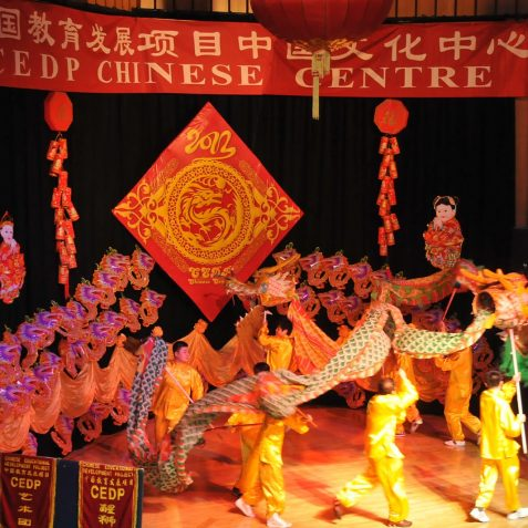 Chinese New Year at Hove Town Hall | Photo by Tony Mould:click on photo for large version