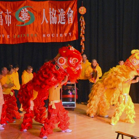 Chinese New Year celebrations | Photo by Tony Mould