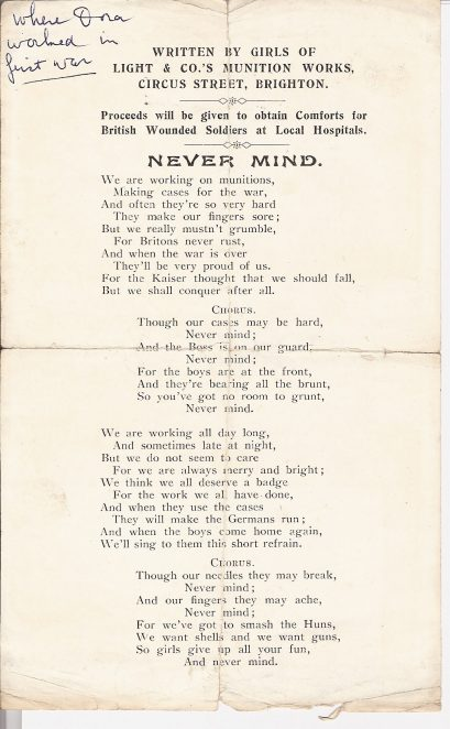 Song lyrics for 'Never Mind' | From the private collection of Peter Grossmith