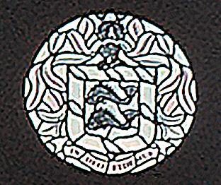 1952 modification to include Brighton Coat of Arms | From the private collection of Frederic M Avery