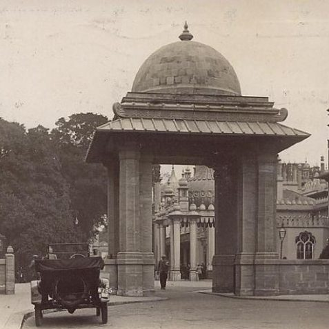 Royal Pavilion South Gate, built in 1921. It is inscribed