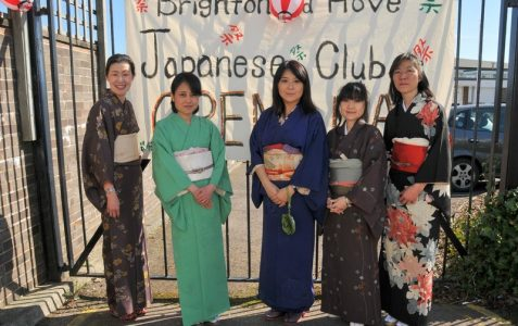 Brighton and Hove Japanese Club fundraising event