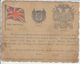 Front of postcard issued to British troops during the Boer War, 1900 | Contributed to the Letter in the Attic by Patrick Lettres