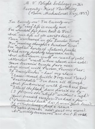 Handwritten poem by Martin Van Buren Bligh, 1904 | Contributed to the Letter in the Attic by Yvonne Bligh