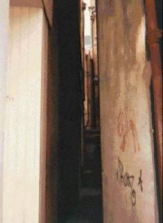Quadrophenia Alley