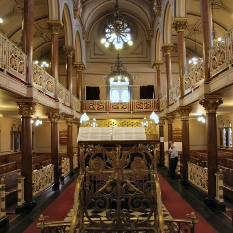Middle Street Synagogue | Photo by Tony Mould