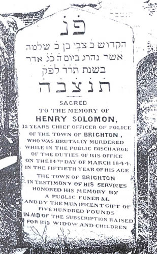 Henry Solomon's gravemarker | Image reproduced with kind permission of The Royal Pavilion and Museums Brighton and Hove