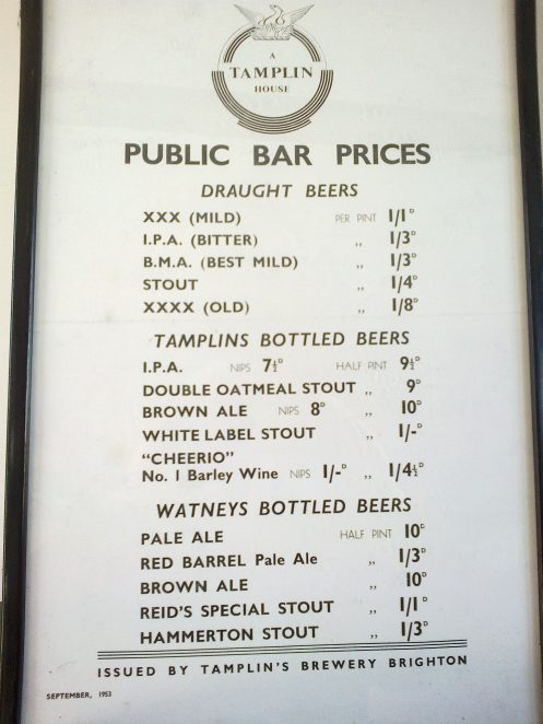 1953 price list | From the private collection of Stuart Sylvester